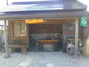 栃木の美味いもの:古民家蕎麦屋「小休止のうか」