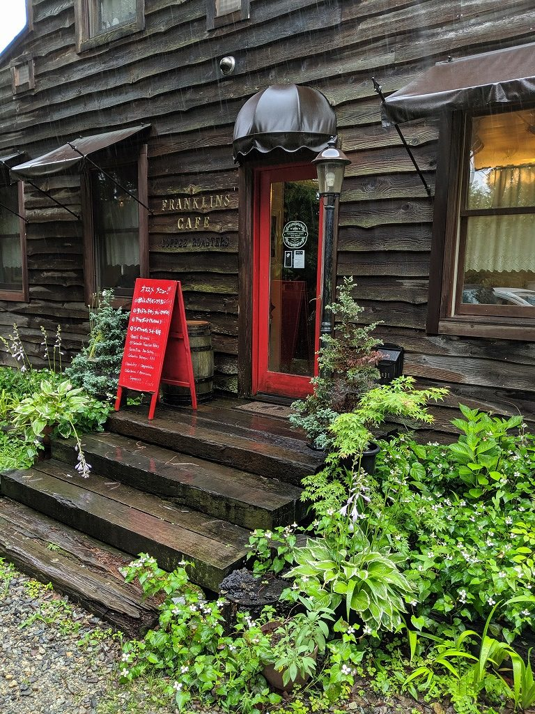 栃木の美味いもの:那須のフランクリンズカフェ