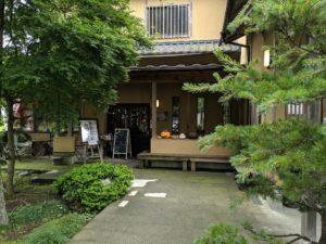 栃木の美味いもの:かぼ茶庵のスイーツ