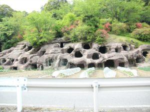 栃木の名所旧跡:長岡の百穴