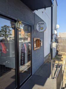 栃木の美味いもの:HINO(日翆)のランチ
