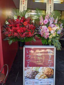 栃木の美味いもの:メロン・ドゥ・メロン泉が丘にオープン
